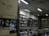 07_libreria_mg_5266